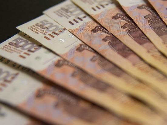 В региональный бюджет поступило более 22 млрд рублей