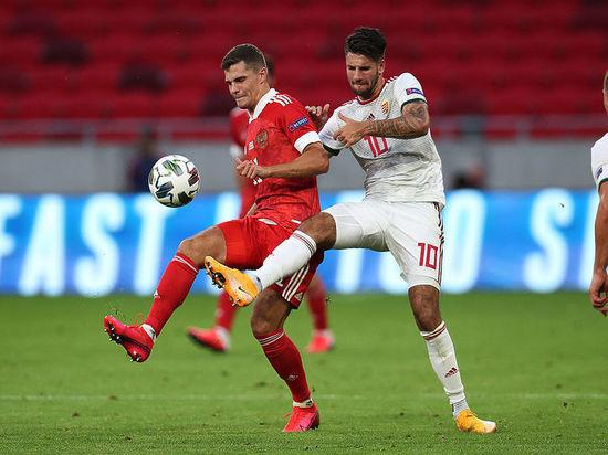 Россия - Венгрия: онлайн-трансляция матча четвертого тура Лиги наций