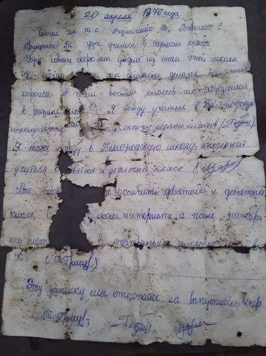 Недалеко от Белгорода обнаружили капсулу времени