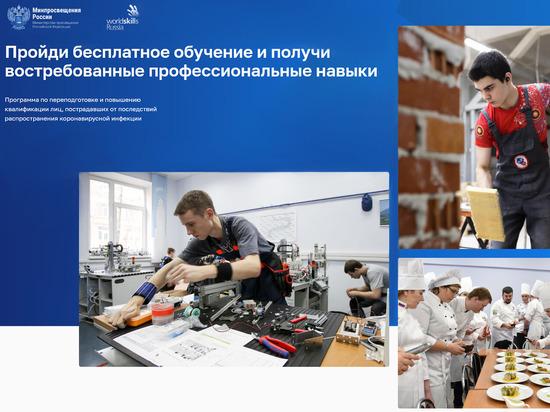 На Смоленщине стартовала программа бесплатного профобучения граждан, пострадавших от последствий распространения COVID-19