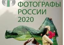 В Пущино решили провести Всероссийскую фотовыставку