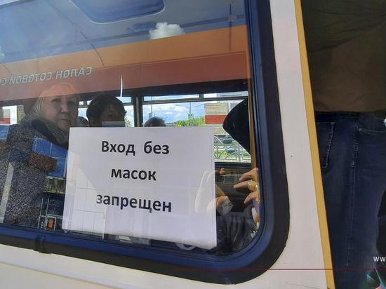 Без масок нельзя: вход в общественный транспорт Дагестана ограничен