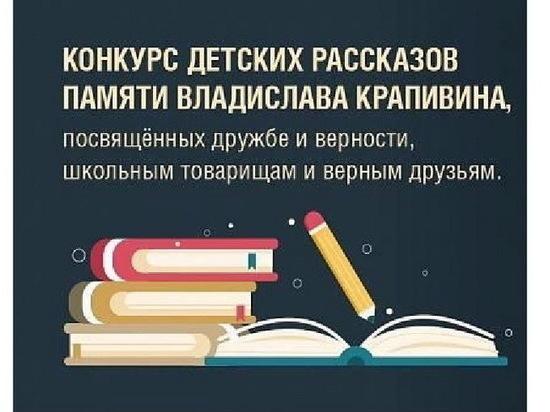 Мальчик из Марий Эл победил в российском литературном конкурсе