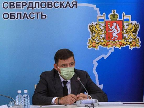 Куйвашев потребовал разгрузить общественный транспорт в Екатеринбурге