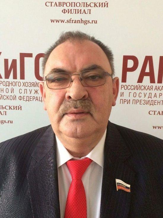 Эксперт Ставропольского филиала РАНХиГС о науке и социальных сетях