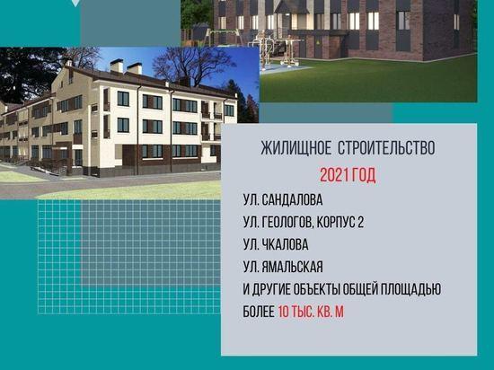 В Салехарде в следующем году построят 28 тыс. «квадратов» жилья