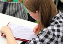 В общем объеме расходов доля онлайн-образования в апреле составила 47%