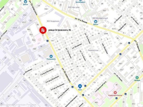 В Рязани на неделю закроют проезд по участку улицы Островского