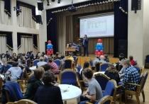 Открытый турнир по знаменитой игре пройдет в Пущино