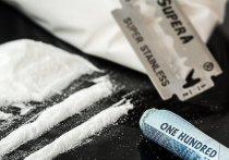 Цыганку поймали на продаже наркотиков в Кузбассе