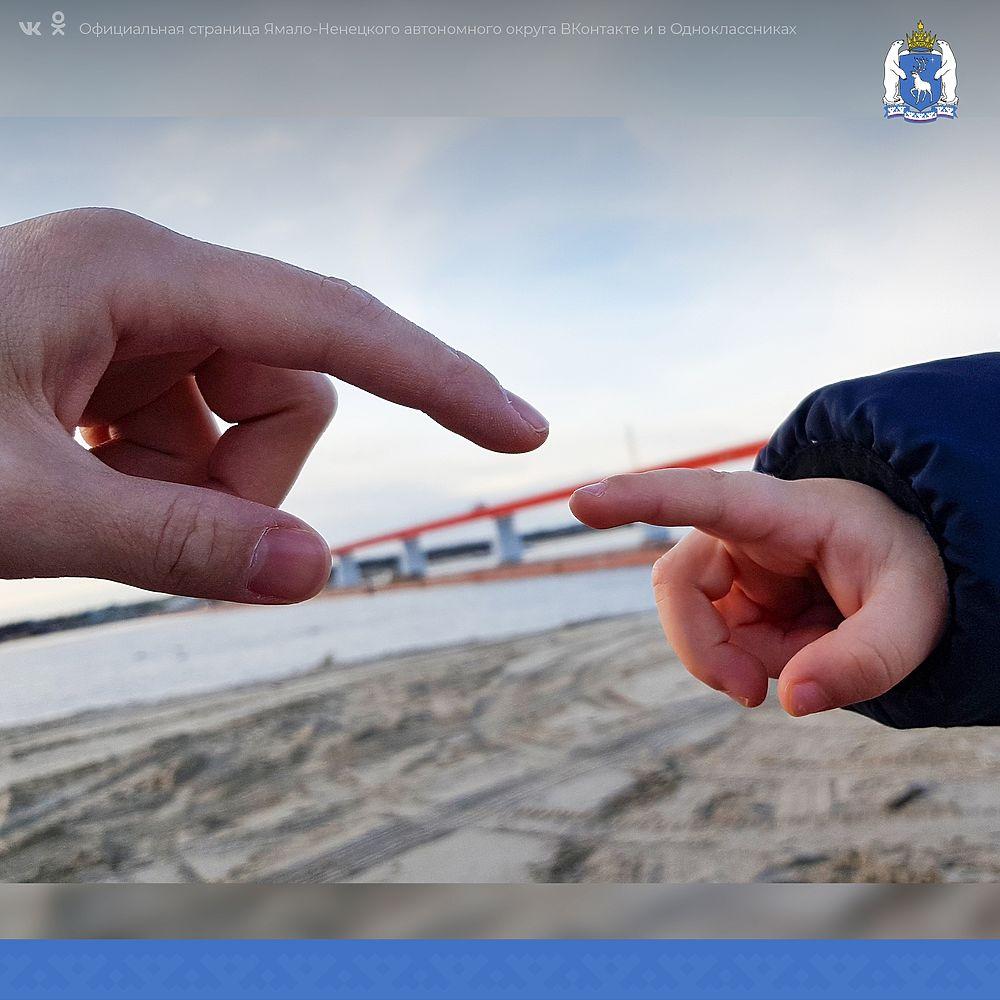 Пуровский мост стал популярной фотозоной: жители Ямала присоединились к новому флешмобу