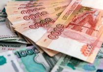 """Пособия продолжат выплачивать, если положение россиян сочтут """"напряженным"""""""