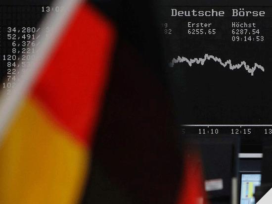 Германия: Резкое сокращение персонала и зарплат