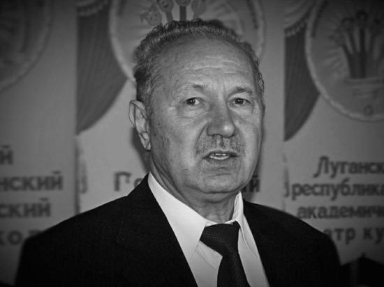 В Донецке умер директор театра кукол