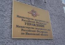 В Ивановской области задержан мужчина с крупной партией амфетамина