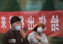 """После того, как на прошлой неделе в китайском портовом городе Циндао нашли новый кластер коронавируса - заболели """"всего"""" (по российским меркам) 12 человек, полетели головы проштрафившихся местных чиновников"""