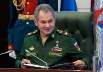 В Москве представили книгу министра обороны Шойгу