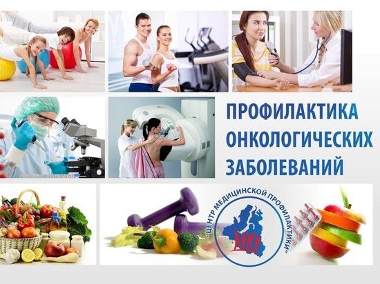 Причины онкологии и как снизить риск ее развития: врачи из Ямала рассказали про рак груди. Фото