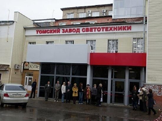 Несмотря на это фирма, имеющая грузинского владельца, процветает