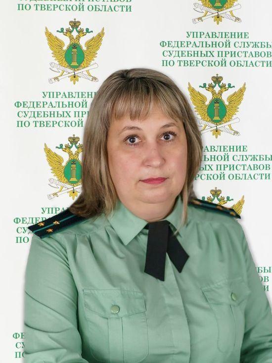 Замглавного пристава Тверской области проведет выездной прием граждан