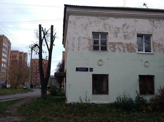 Жители домов на улице Зарубина Йошкар-Олы переедут в новое жилье