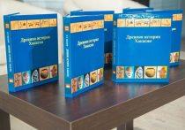 Учебник по древней истории Хакасии появится в книжных магазинах