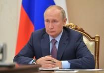 Президент Путин внес в Госдуму законопроект «О Госсовете», который будет рассмотрен парламентом в первоочередном порядке