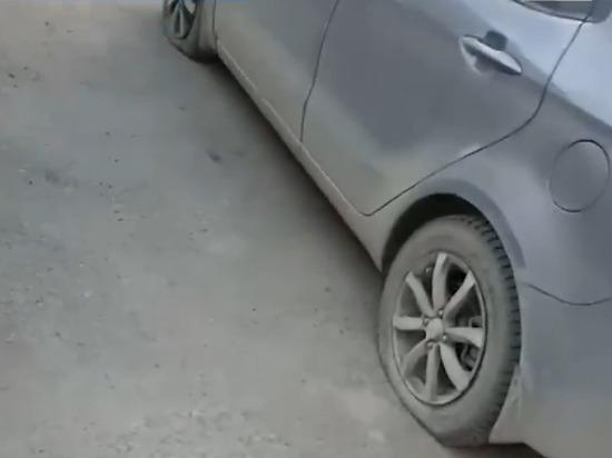 В Челябинской области осудили мужчину, который порезал колеса 59 машинам