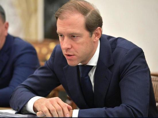 """Мантуров пояснил, почему падение курса рубля — это """"хорошо"""""""