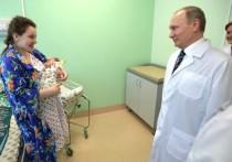 Общая численность населения Российской Федерации к концу текущего года сократится на 352,5 тыс