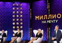 В шоу «Миллион на мечту» за приз поборется новосибирская общественница