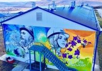 Работы победителей конкурса «Добавь городу красок» нанесли на фасады общежитий в вахтовом поселке на Быстринском ГОКе в Забайкалье