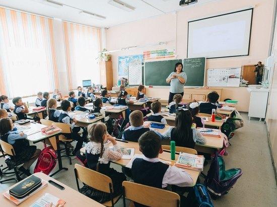 В школах Бурятии частично возобновится очное обучение
