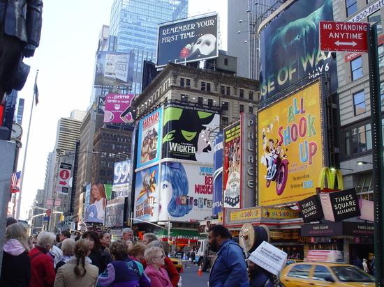 Бродвейские шоу останутся закрыты до мая 2021
