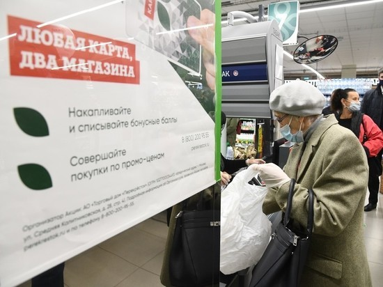 Пенсии волгоградцев увеличились на 782 рубля