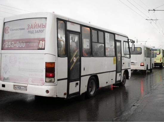 Барнаульцы выйдут на митинг против повышения цен на проезд в транспорте