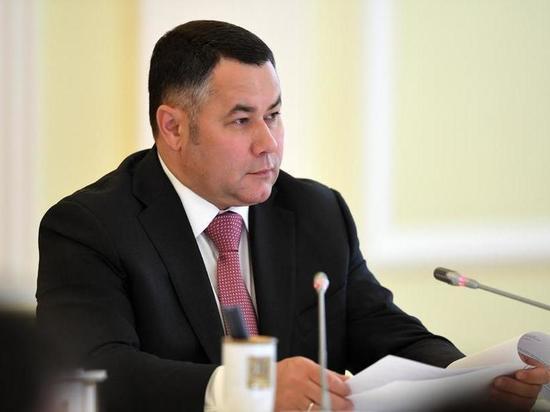 В Тверской области с 2016 года в четыре раза увеличены объемы ремонта дорог