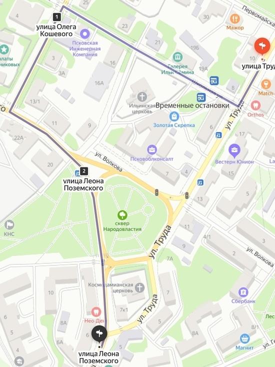 Часть улицы Труда в Пскове закрыта на три дня для транспорта
