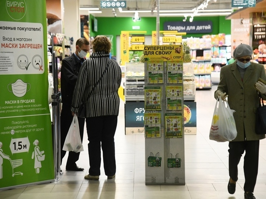 В Волгограде продуктовый магазин закрыли из-за коронавирусных правил