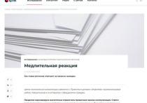 Глава Якутии в топе губернаторов по скорости и качеству ответов на обращения граждан