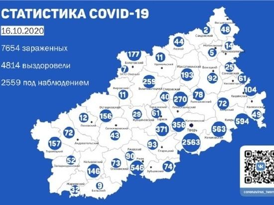 За 24 часа в Твери обнаружены 45 человек, зараженных коронавирусом