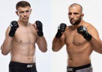 В ночь с 17 на 18 октября на «Бойцовском острове» Яс в Абу-Даби (ОАЭ) пройдет турнир по смешанным единоборствам UFC Fight Night 180