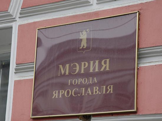 Попросили на выход: мэрия Ярославля прислала жителям дома на Батова уведомление о необходимости покинуть гостиницу