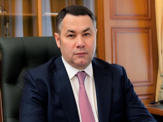 Губернатор Тверской области занял 2 место по качеству ответов на обращения граждан
