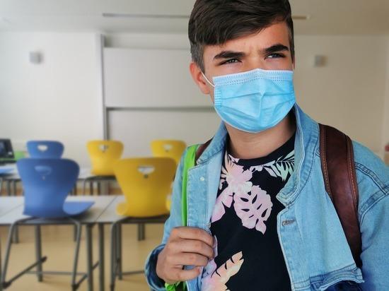 В Германии школьники вновь наденут маски во время уроков