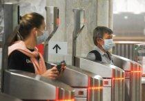 Контроль масок и перчаток в метро: забыли - платите дважды