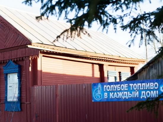 В Ивановскую область приходит газ