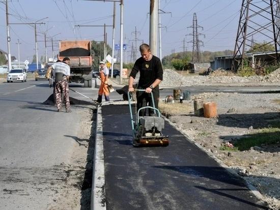 Километры тротуаров отремонтируют в Черкесске