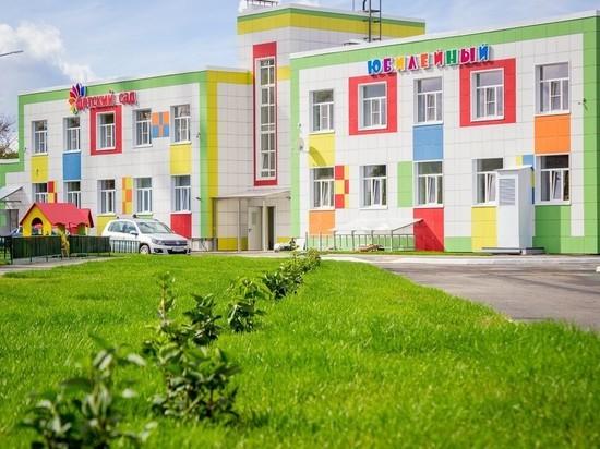 В Тверской области за два года введут в эксплуатацию восемь детских садов