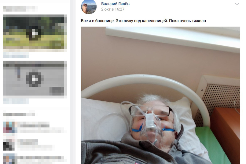 """Пенсионер с подозрением на коронавирус умер """"в прямом эфире"""""""